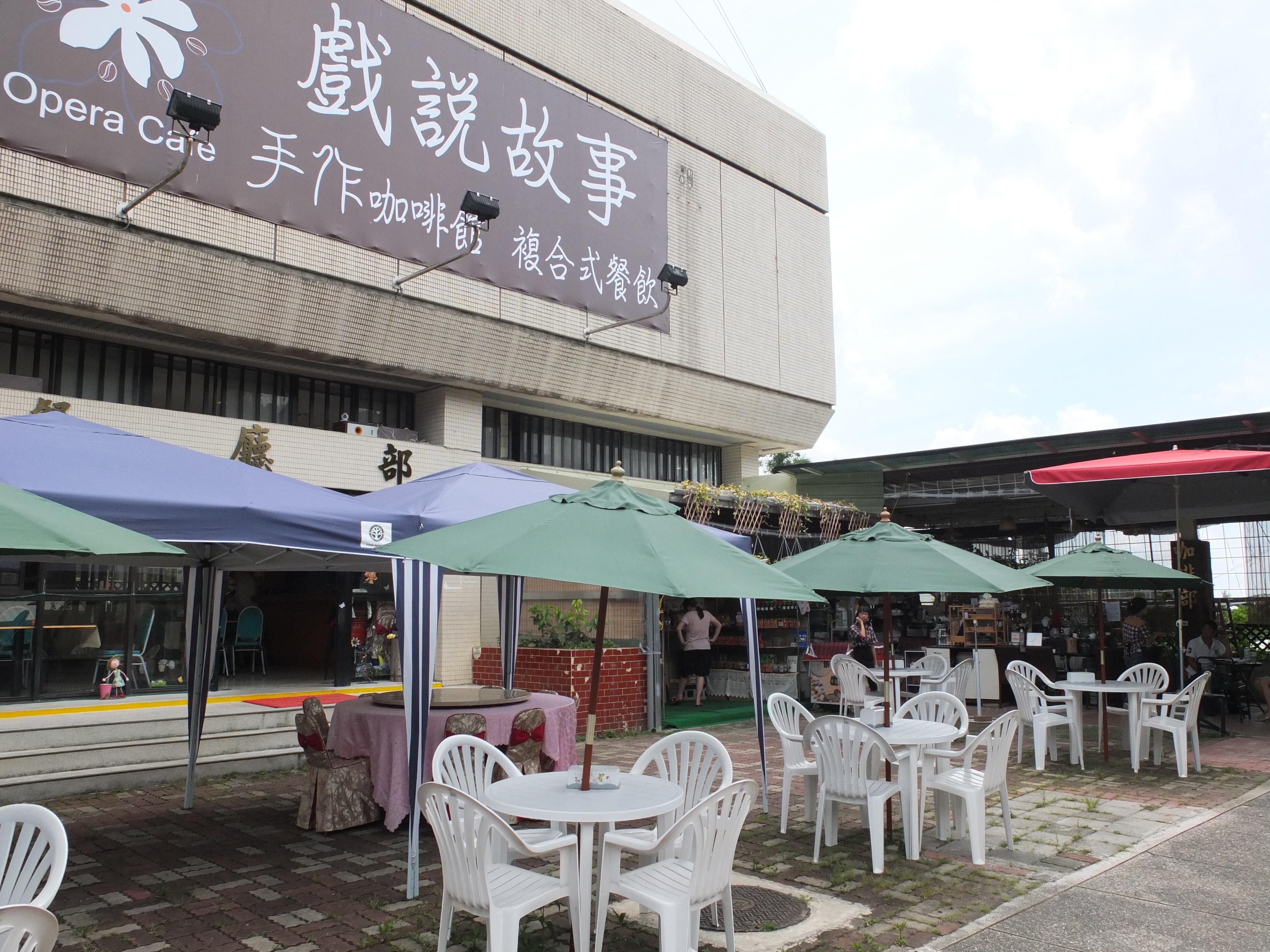 戲說故事手作咖啡館 (2)
