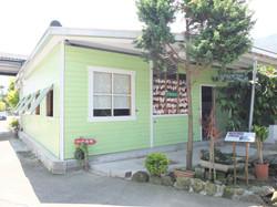 樺鄉景觀咖啡莊園 (3)