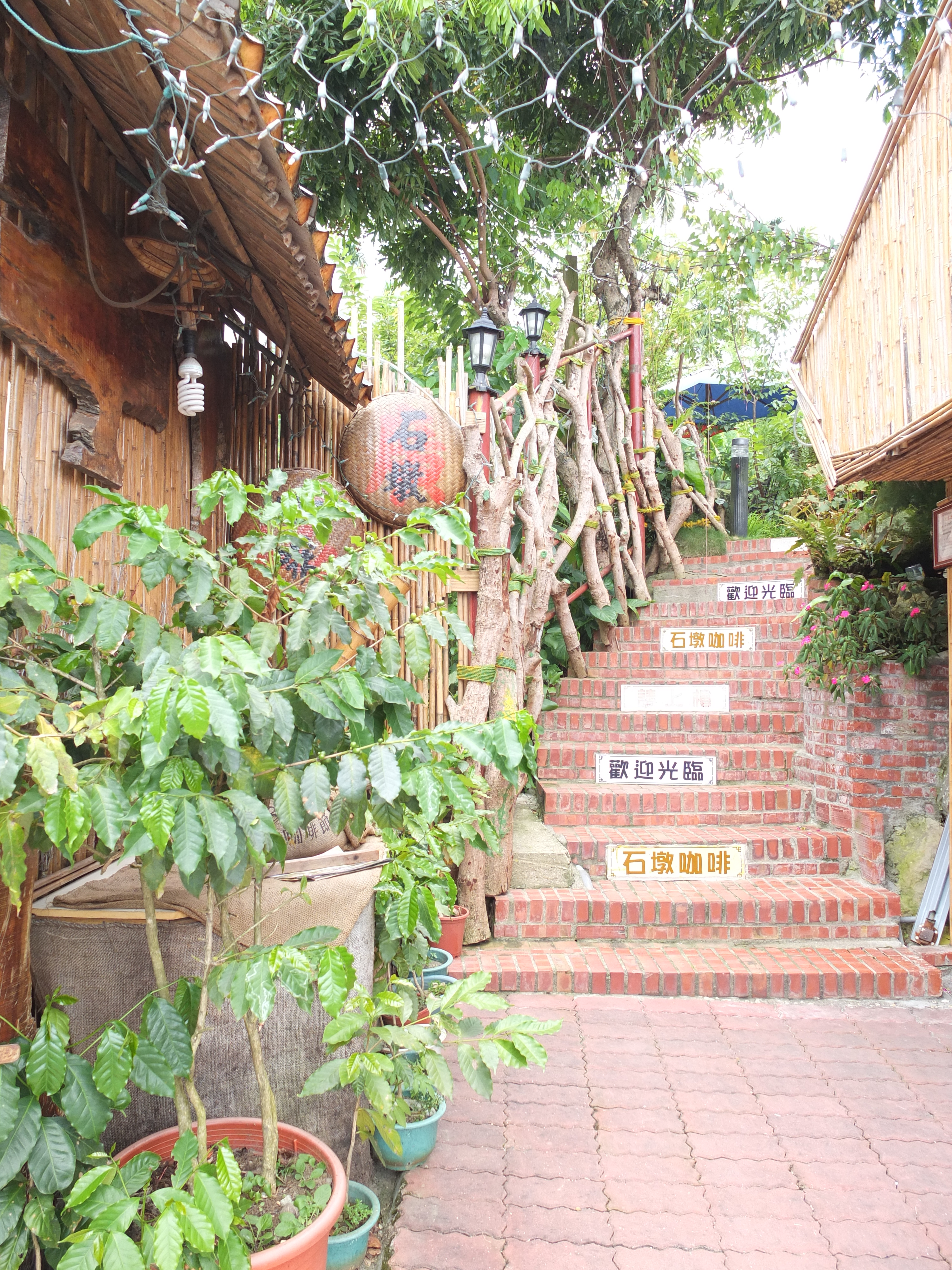石墩庭園咖啡 (5)