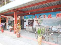 Fun輕鬆休閒庭園咖啡(原香格里拉) (4)