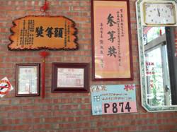 春槐咖啡工坊 (1)