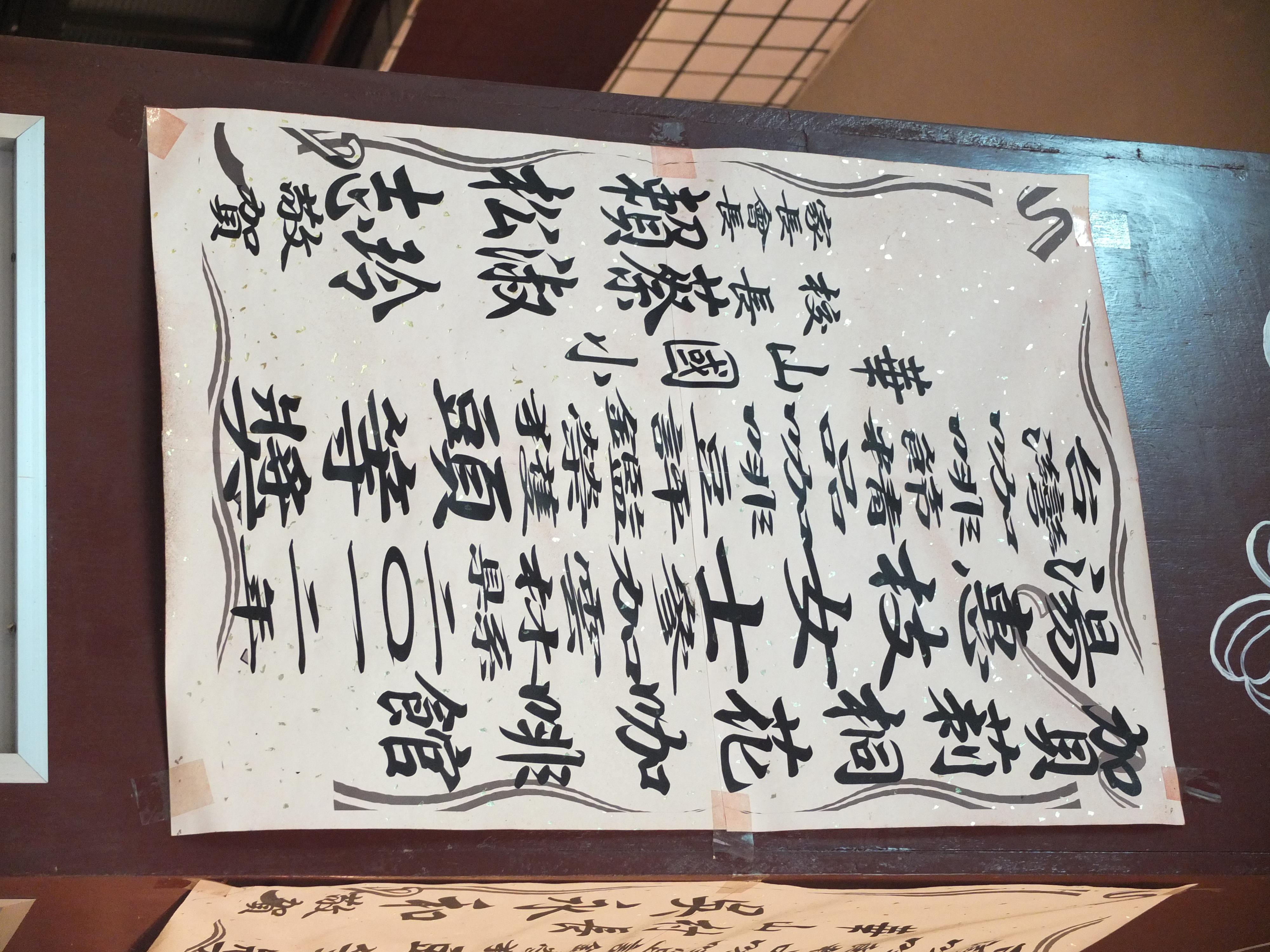 莿桐花咖啡館 (7)