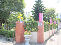 華山禾園休閒民宿 (6)