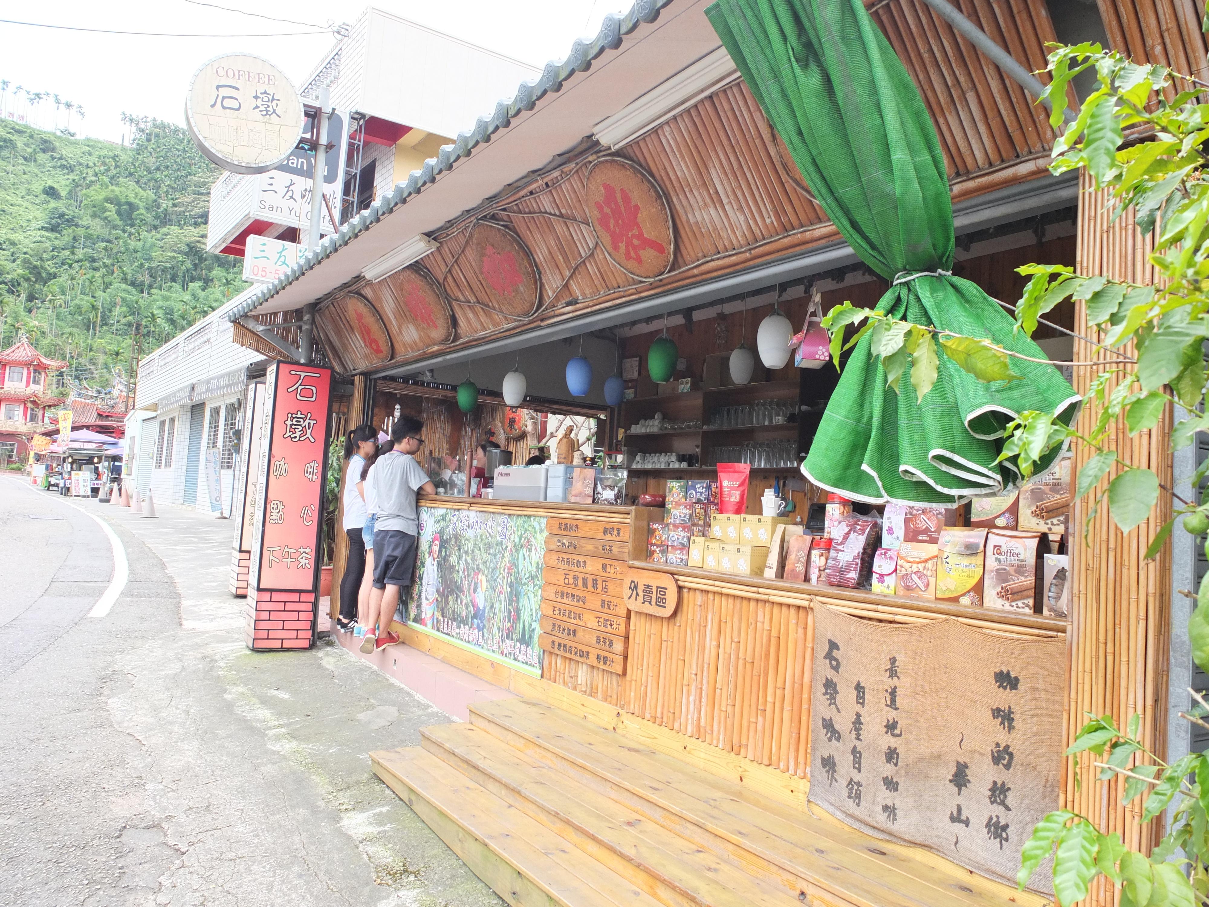 石墩庭園咖啡 (4)
