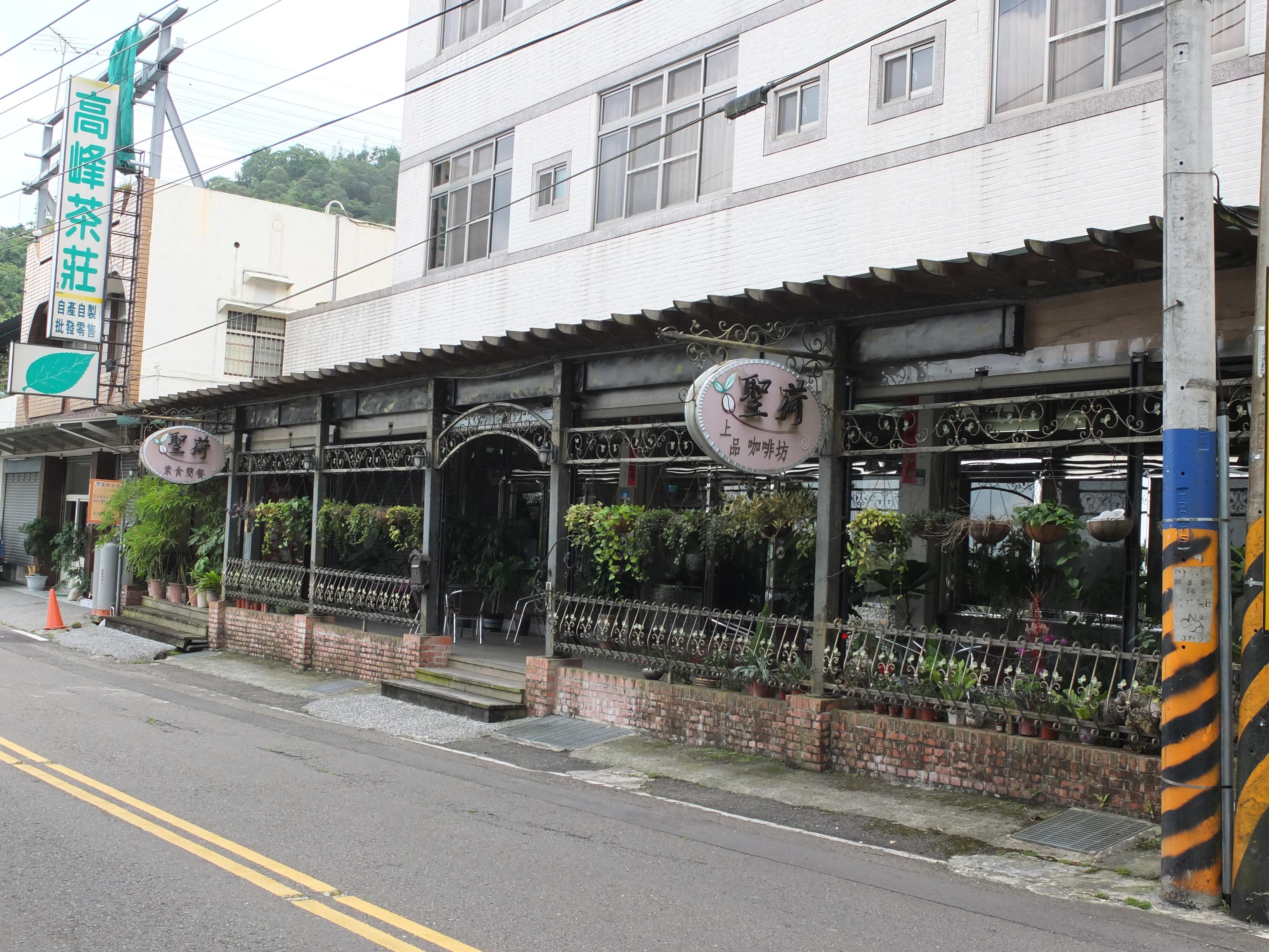 聖荷上品咖啡坊 -右側1