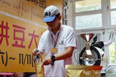 2018 台灣咖啡節 烘豆大賽 初賽