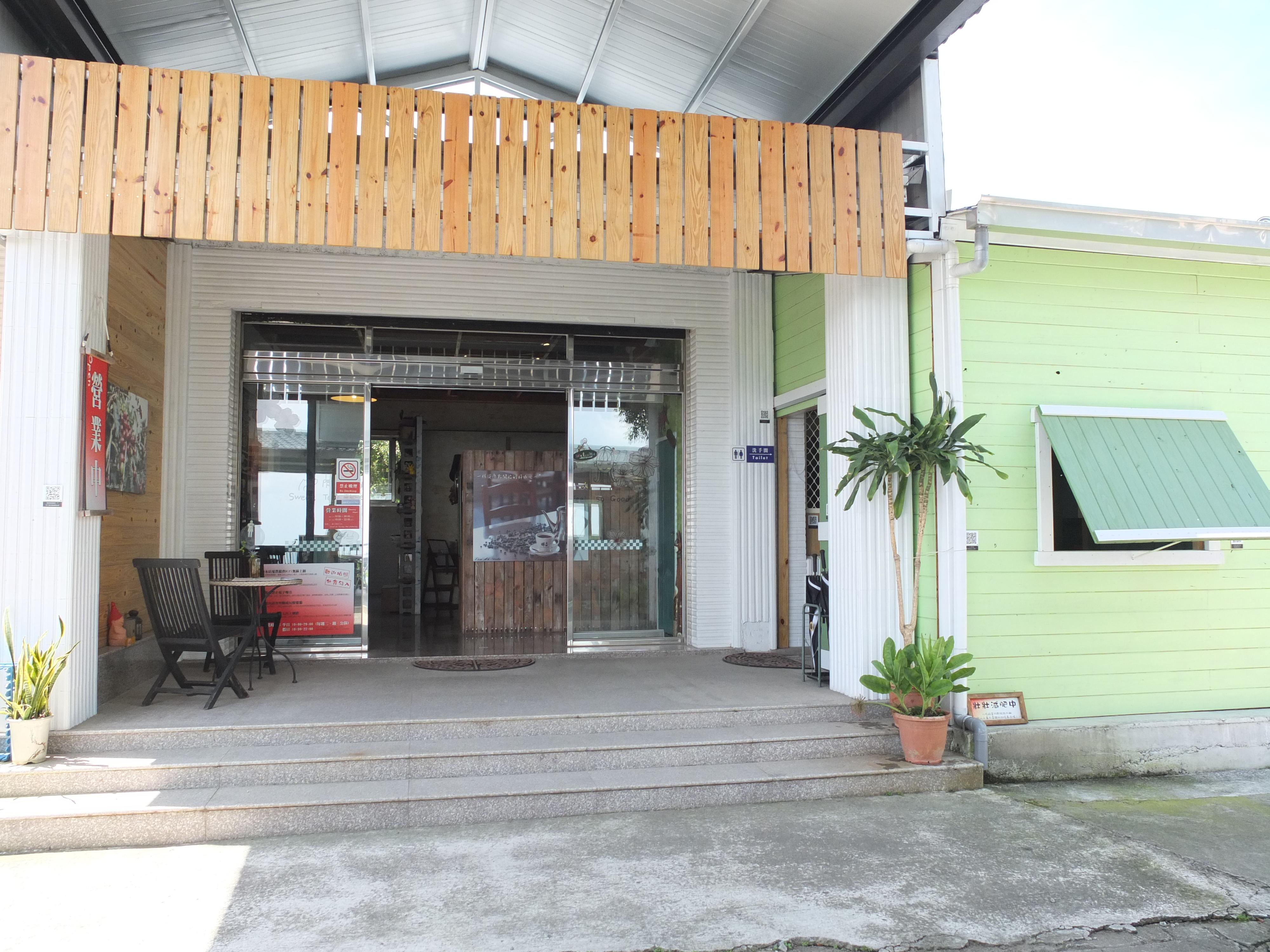樺鄉景觀咖啡莊園 (5)