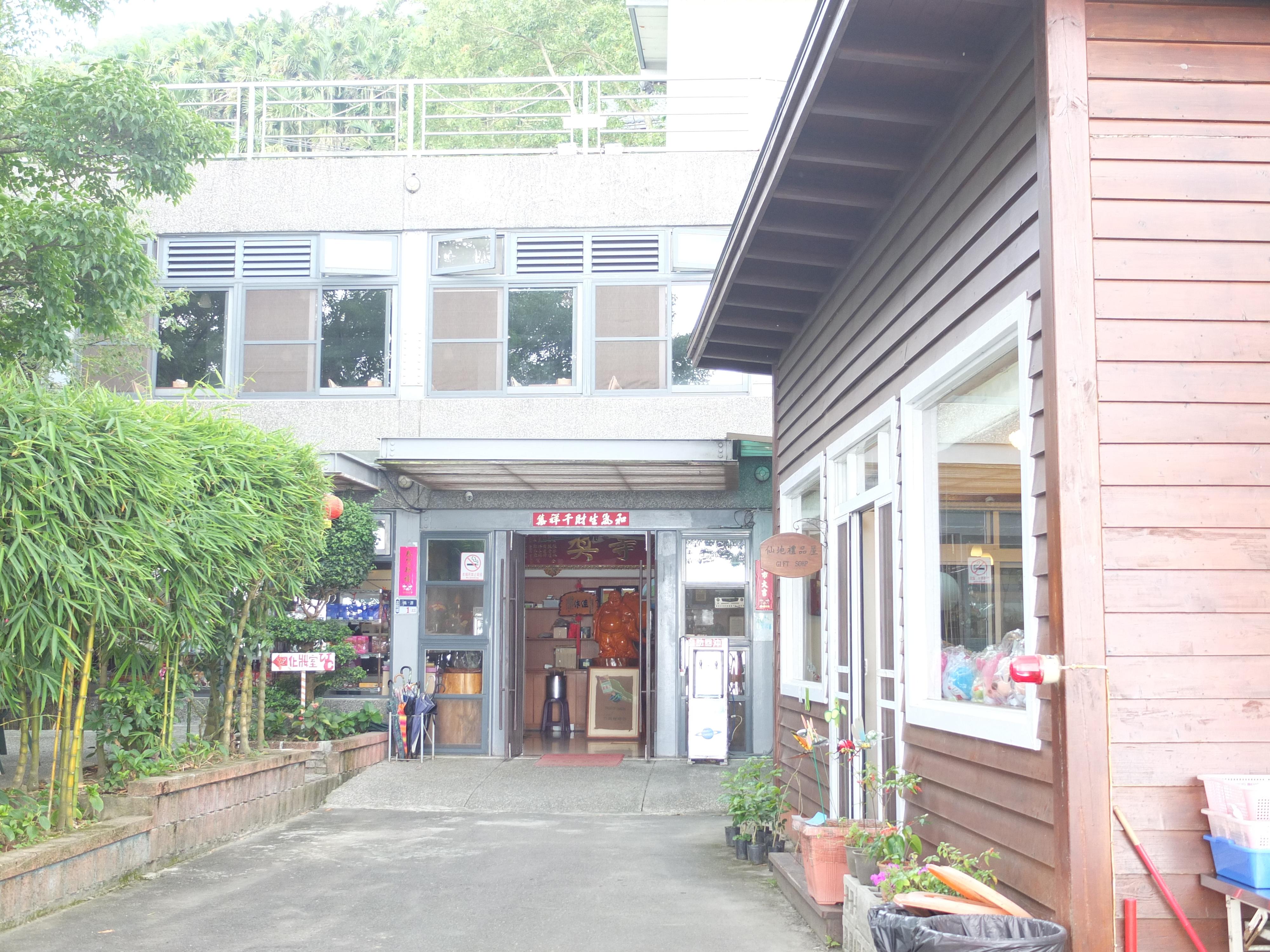 仙地咖啡-店家正面1