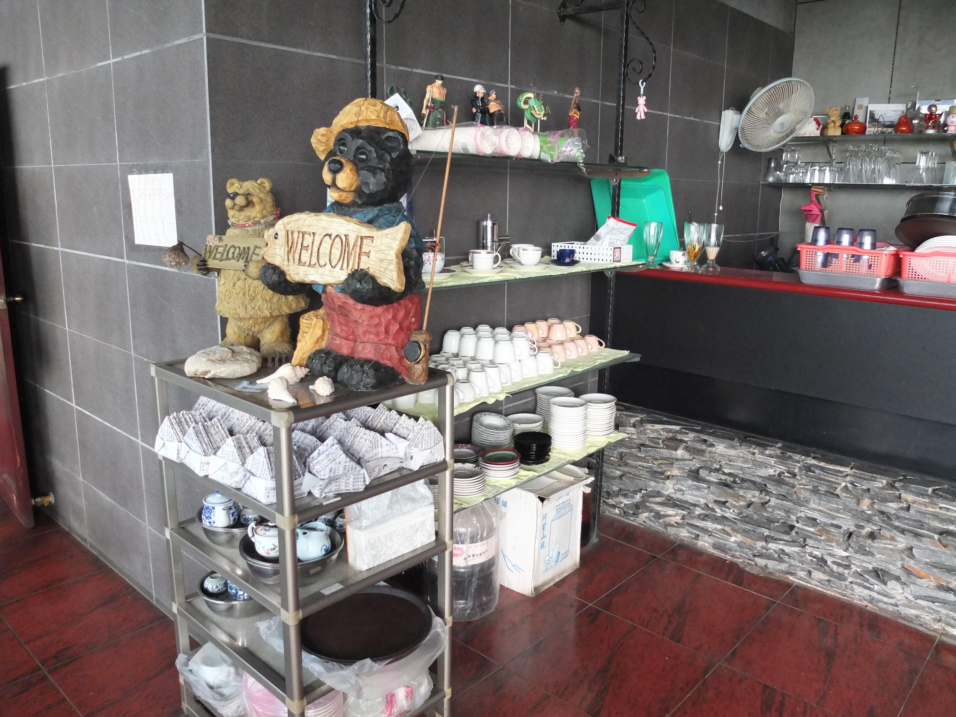 邀星賞月庭園咖啡廳 (15)