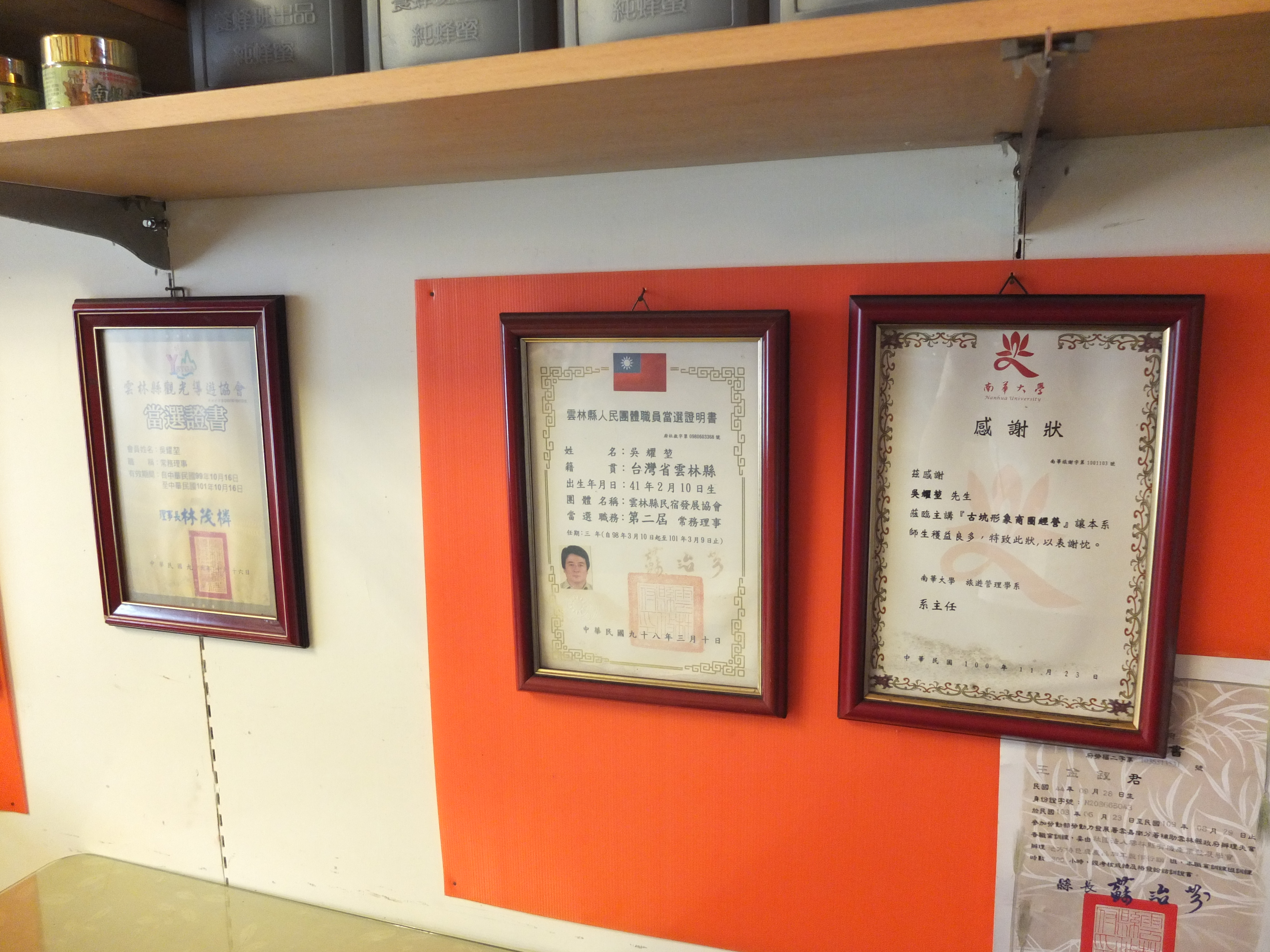 咖啡大街民宿 (12)