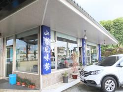 山水休閒餐廳 (5)