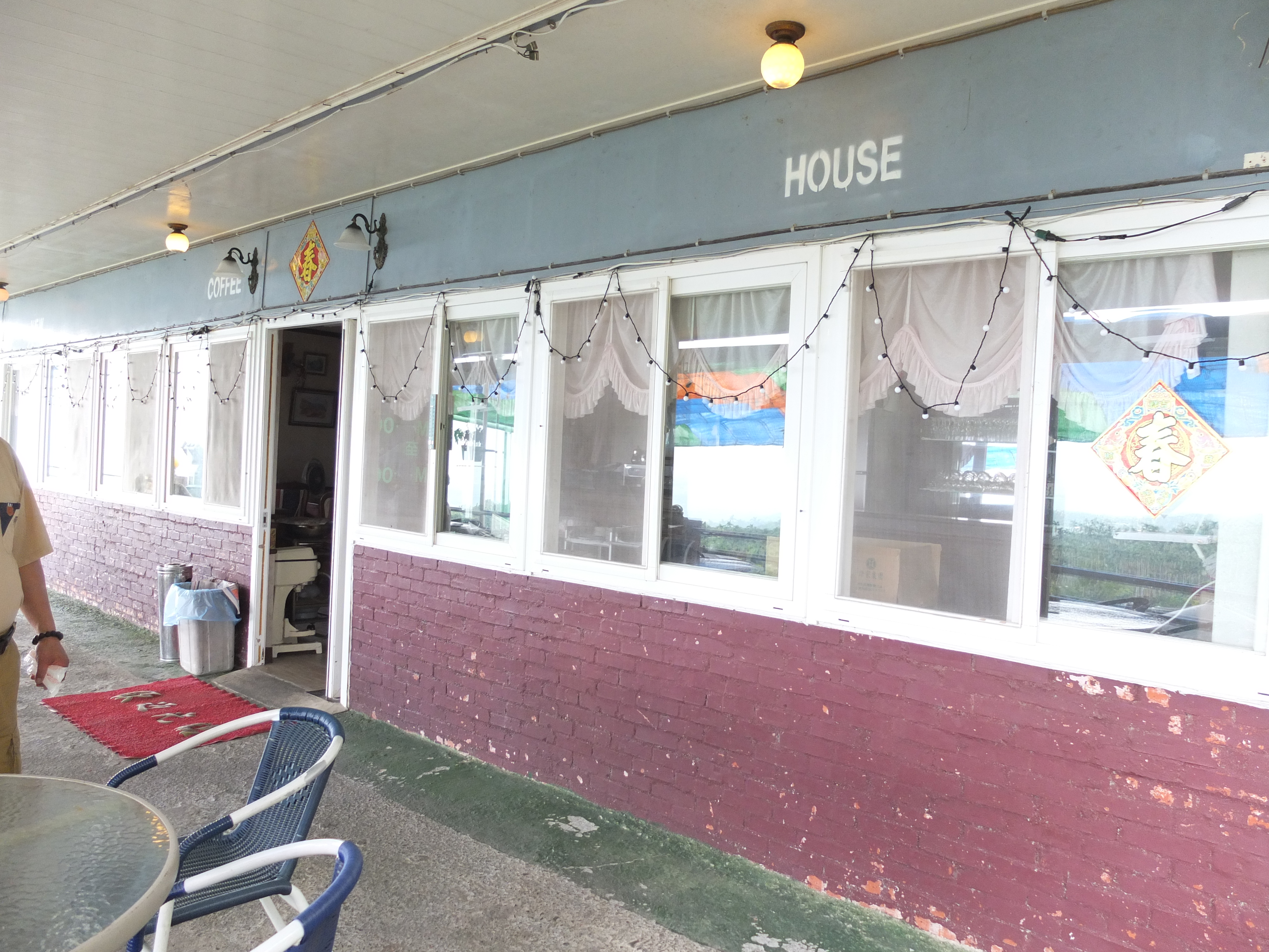 觀景樓庭園咖啡專賣店 (2)