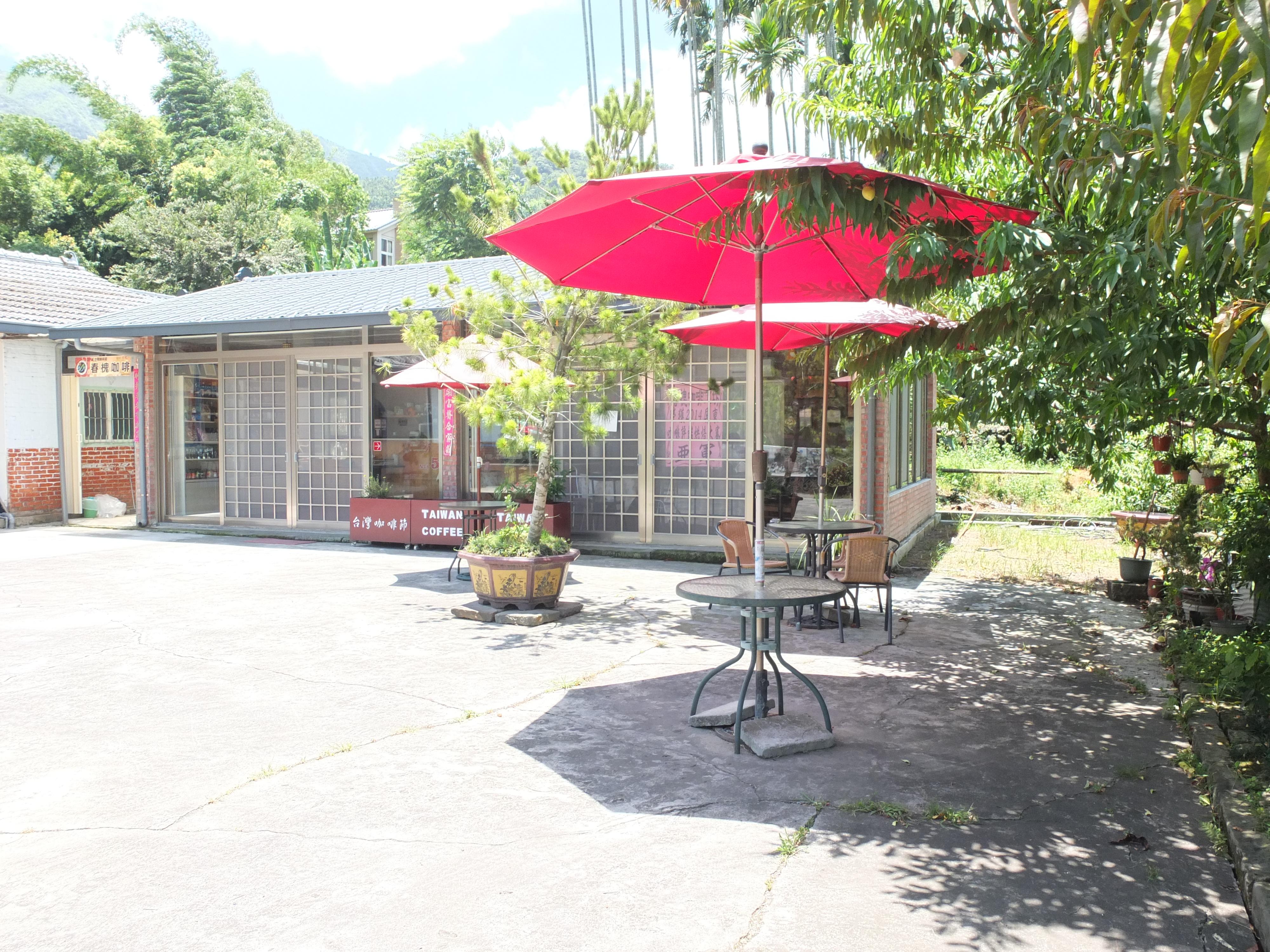 春槐咖啡工坊 (7)