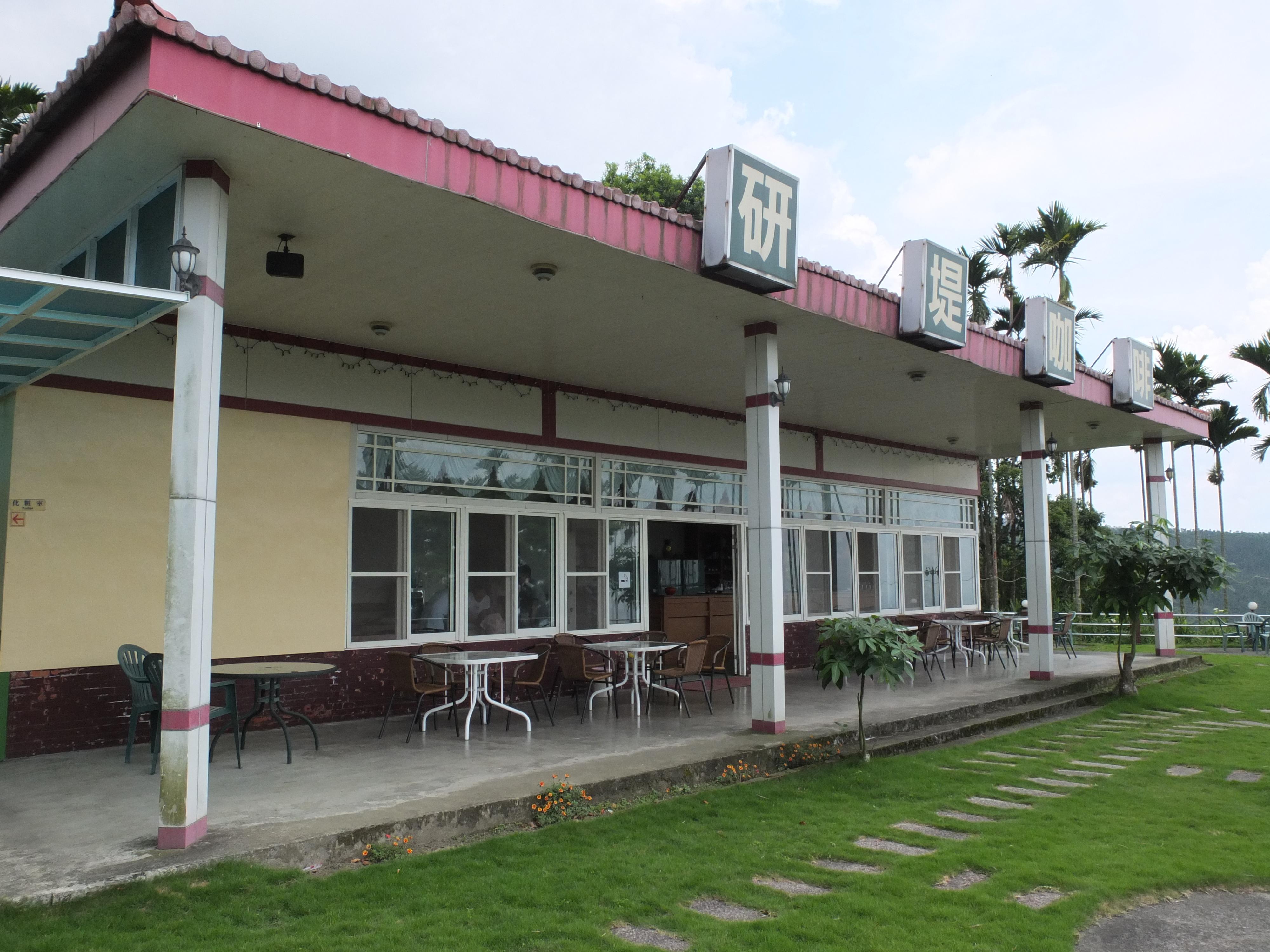 研堤庭園咖啡 (4)