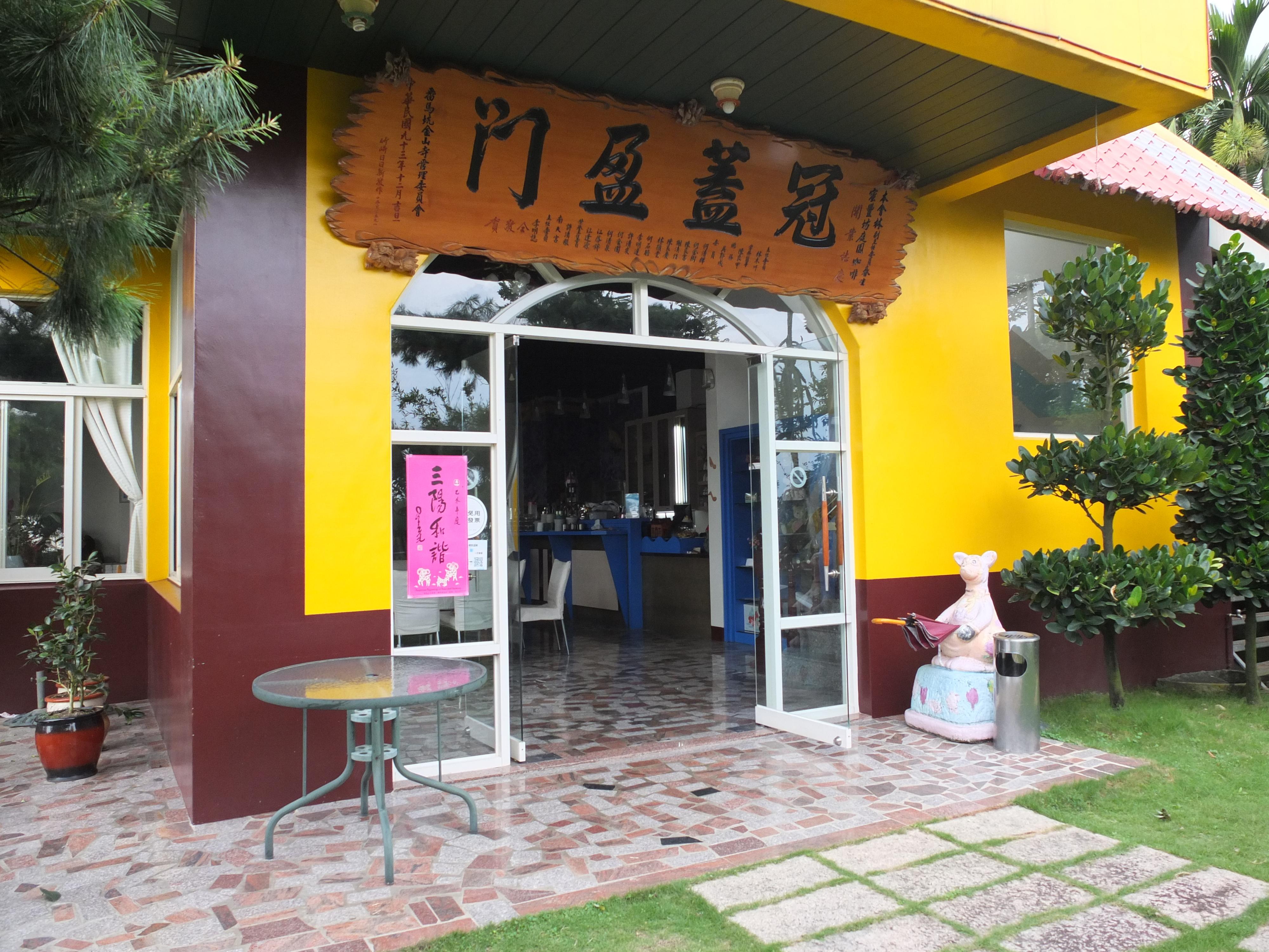 蜜豐坊咖啡廳 (19)