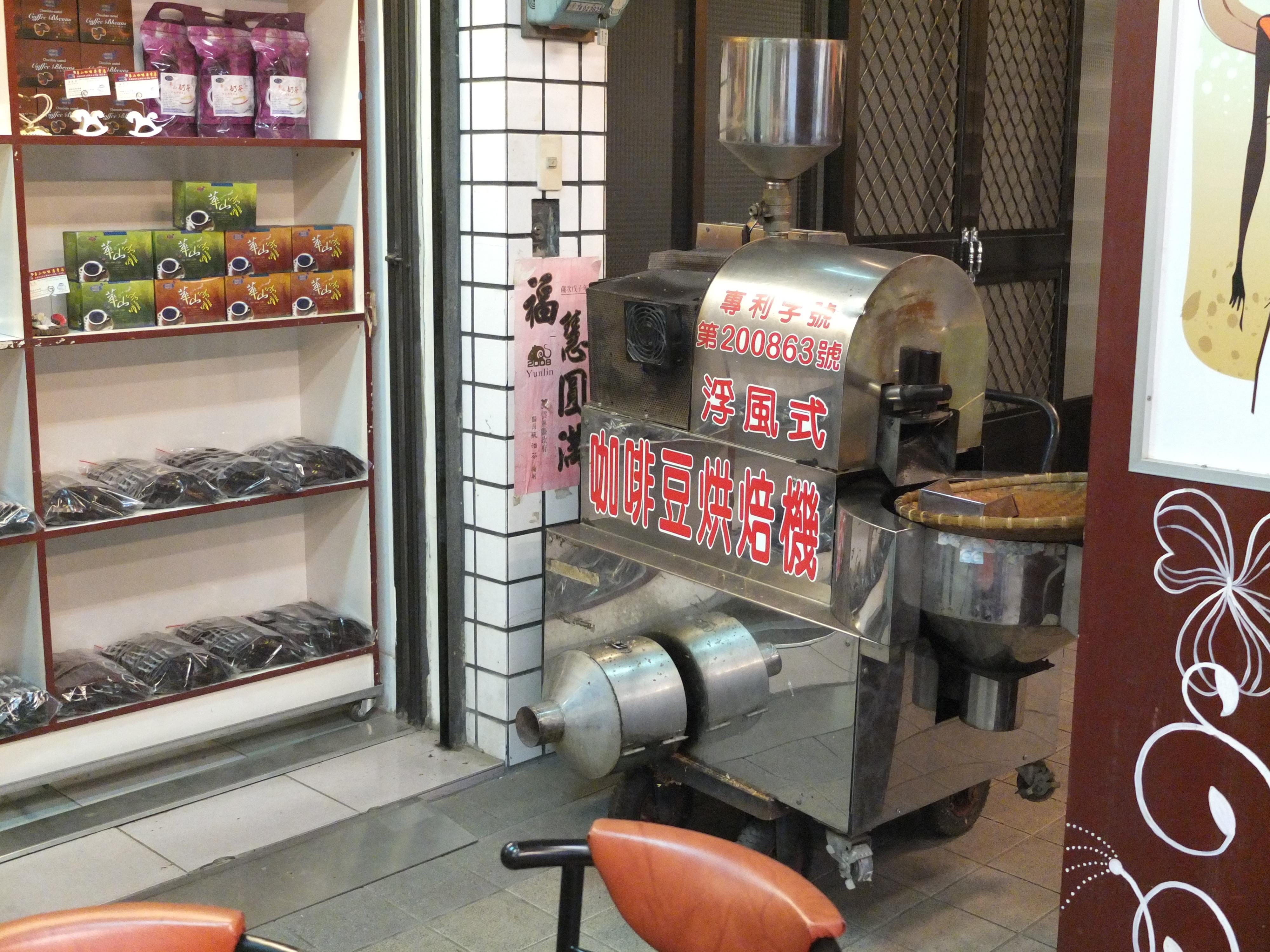 莿桐花咖啡館 (6)