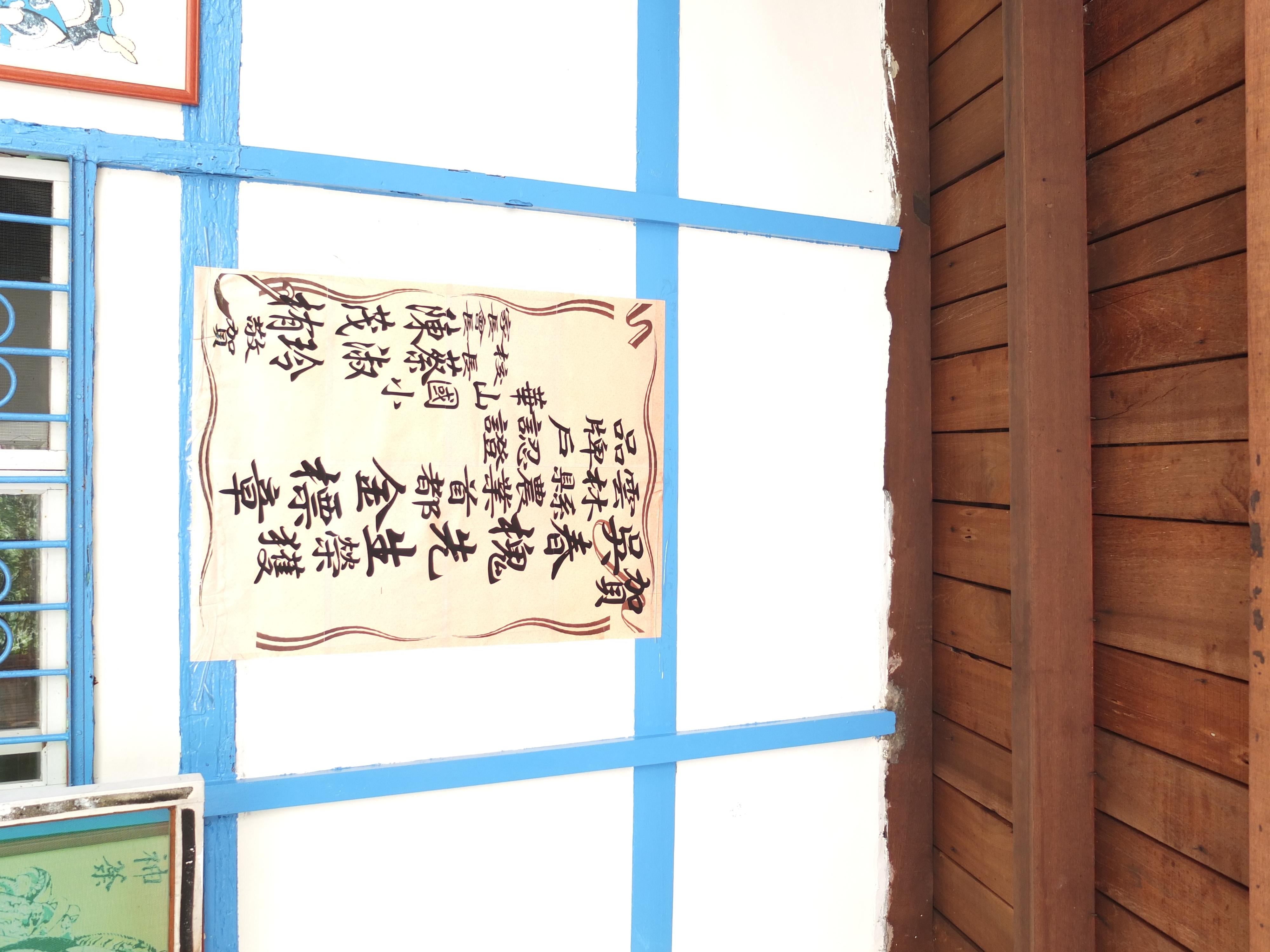春槐咖啡工坊 (9)