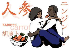 ヤマダサラ イラストレーター 人物 イラスト 人参 ニンジン 食べ物 野菜イラスト