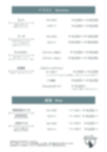 price_illust.jpg