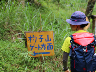 【下見報告】 富士山激近!?杓子山をご紹介