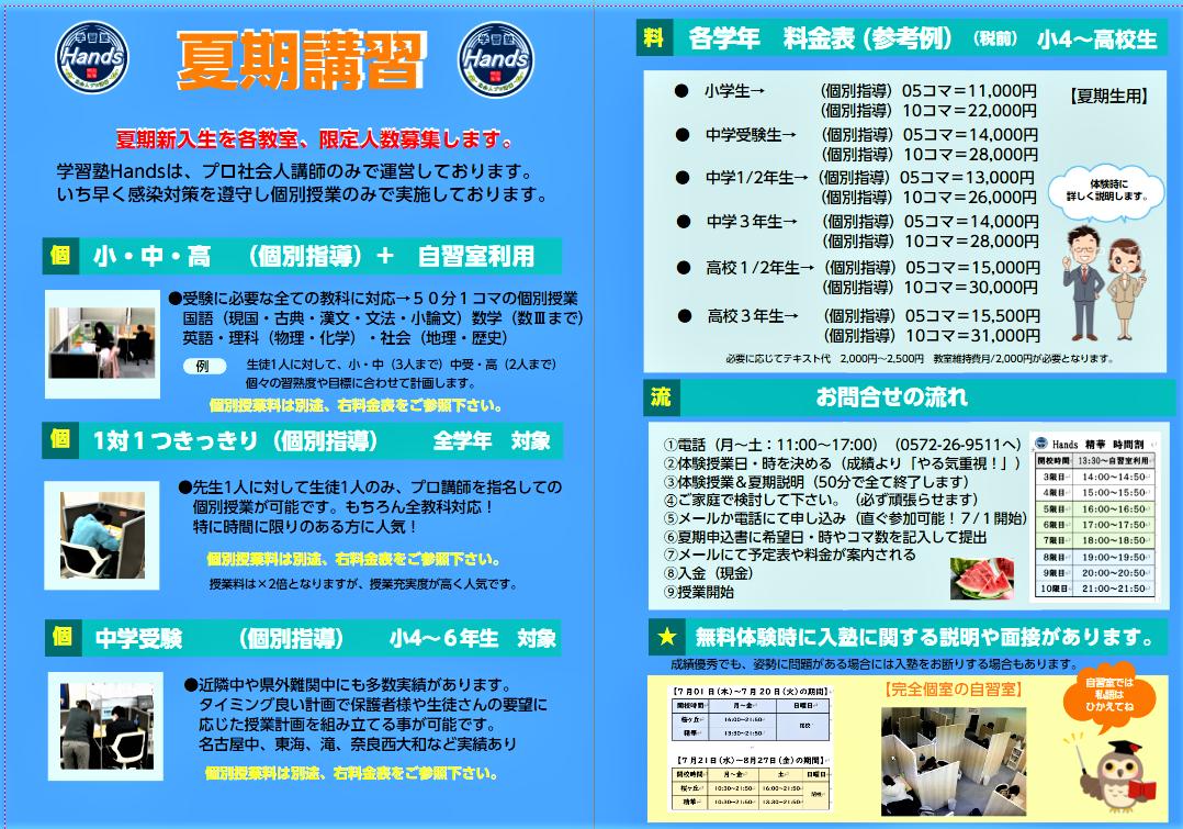 スクリーンショット 2021-06-01 15.07.34②.png