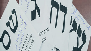 In Israeli election, ultra-Orthodox women push to be on party lists