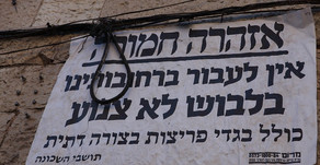 What the Radicalization of Israel's ultra-Orthodox Community Looks Like From the Inside