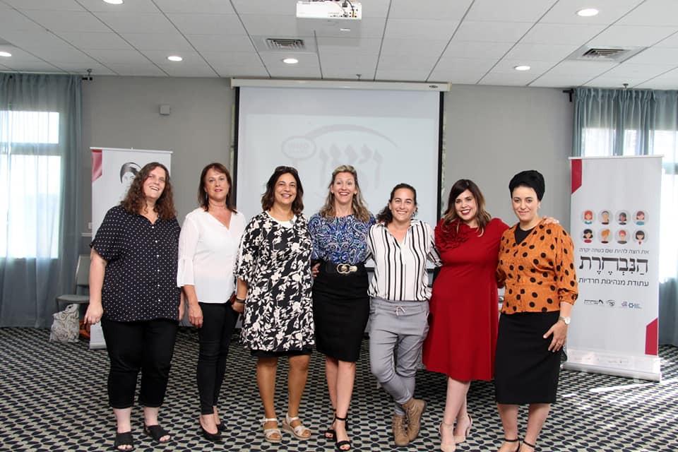 Left to right: Rivka Nuemann, Sarit Arbel, Yael Elimelech, Tamar Peer, Sheli Rapoport, Esty Shushan and Hila Hassan Lefkowitz,
