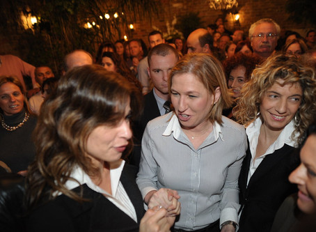 Israel elections 101: Women demand spots on ultra-Orthodox party lists