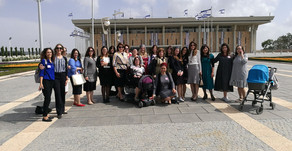 The Israeli ultra-Orthodox Women Fighting for the Right to Party (Politically)
