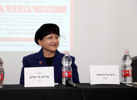 Haredi women fight for bigger role in politics