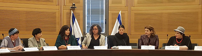 A Knesset panel; Member of Knesset Aida Touma-Sliman appears in the middle.