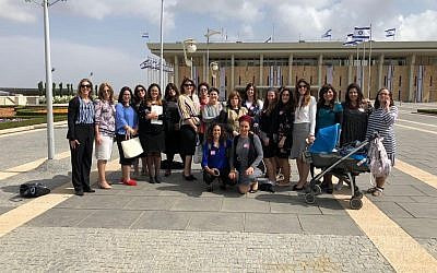 Esty Shushan and Estee Reider with graduates of the first leadership program,'Hanevcharet,' visiting the Knesset. May 2018. (courtesy, Nancy Strichman)