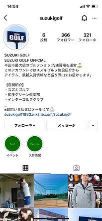 IMG_DA47EE644A2F-1.jpeg