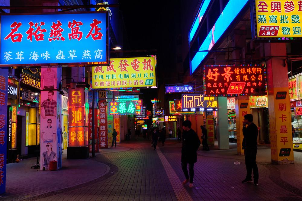 Macao 2017