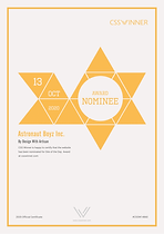 CSSW-14860-Nominee-Certificate-1.png