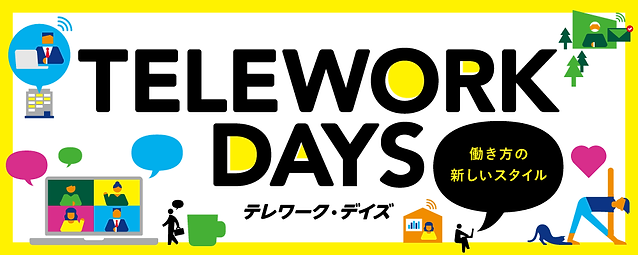 TWdays_2021_bnset_1000x400.png