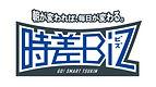 jisabiz_logo_03.jpg