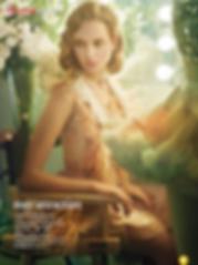 Vogue magazine, Taiwan, editorial, fashion, VENE AI, VENE AI studio, cocktail dress, LA designer
