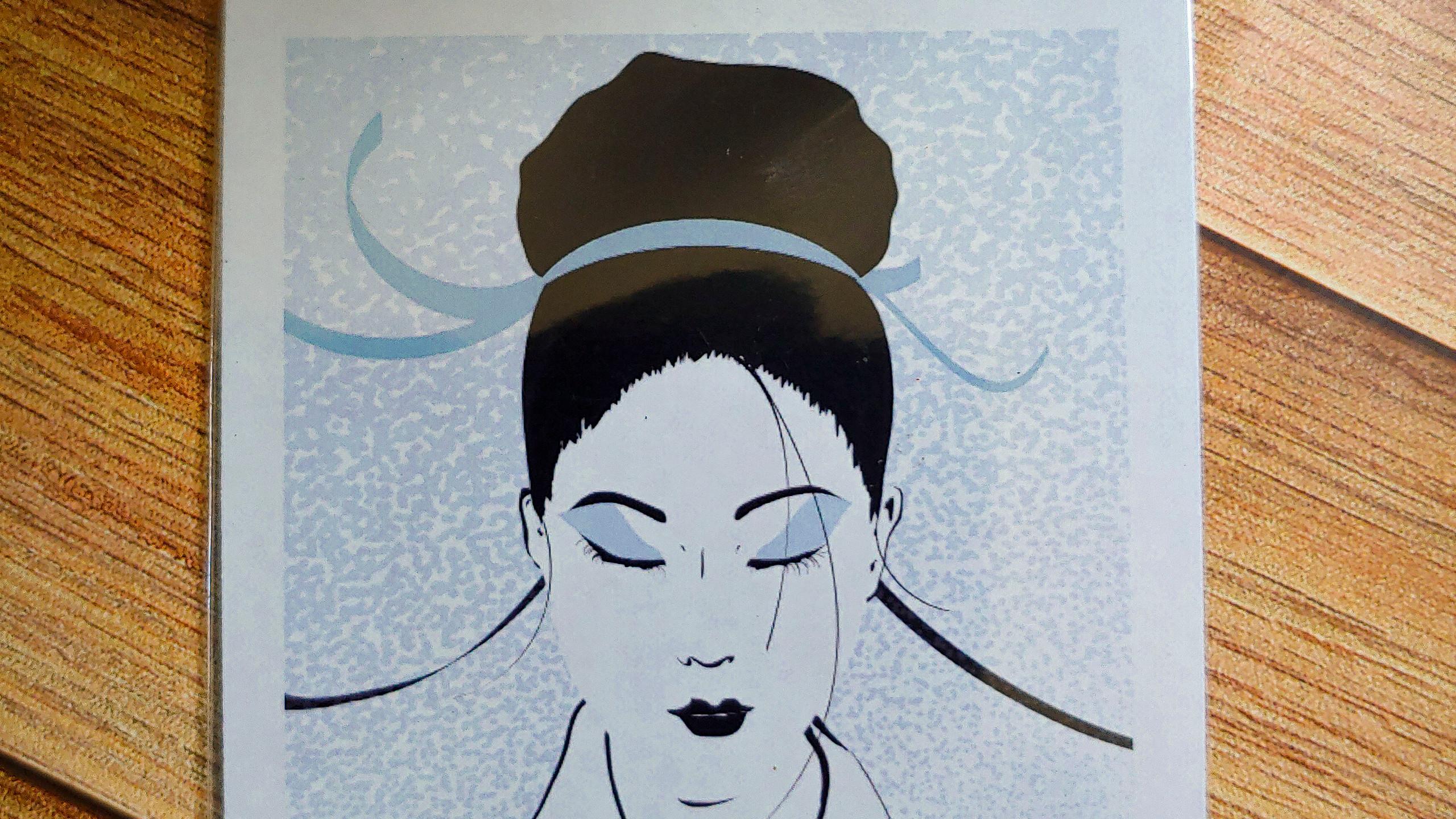 "She ""Geisha"" | Magnet"