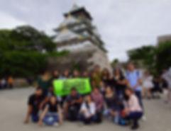 Tour Japon saliendo Monterrey 209.jpg