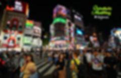 Tour Japon saliendo Monterrey 222.jpg