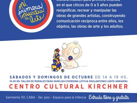 """""""Mi primera muestra de Arte"""" en el Centro Cultural Kirchner, GRATIS."""
