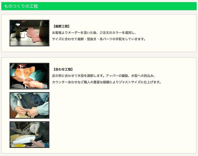 スクリーンショット 2020-02-05 22.01.05.png