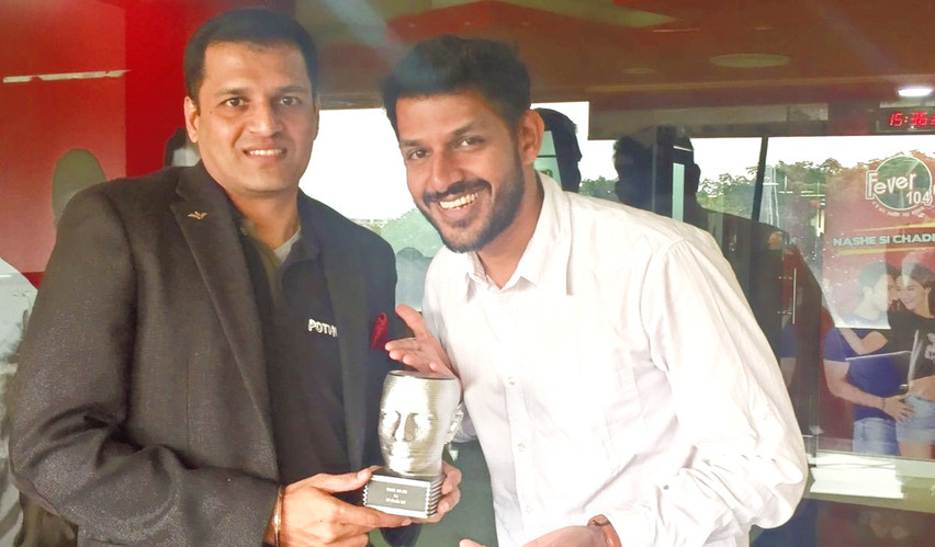 Big Bang Award Fever 104 FM PotholeRaja_