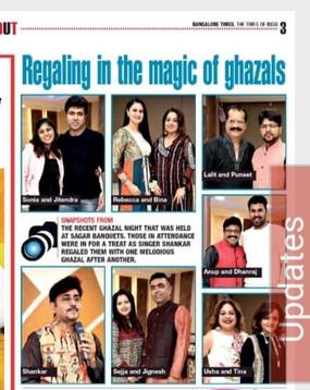 media ghazal.jpg