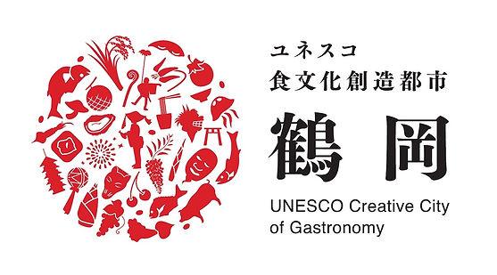 Official Tsuruok Gastronomy Logo