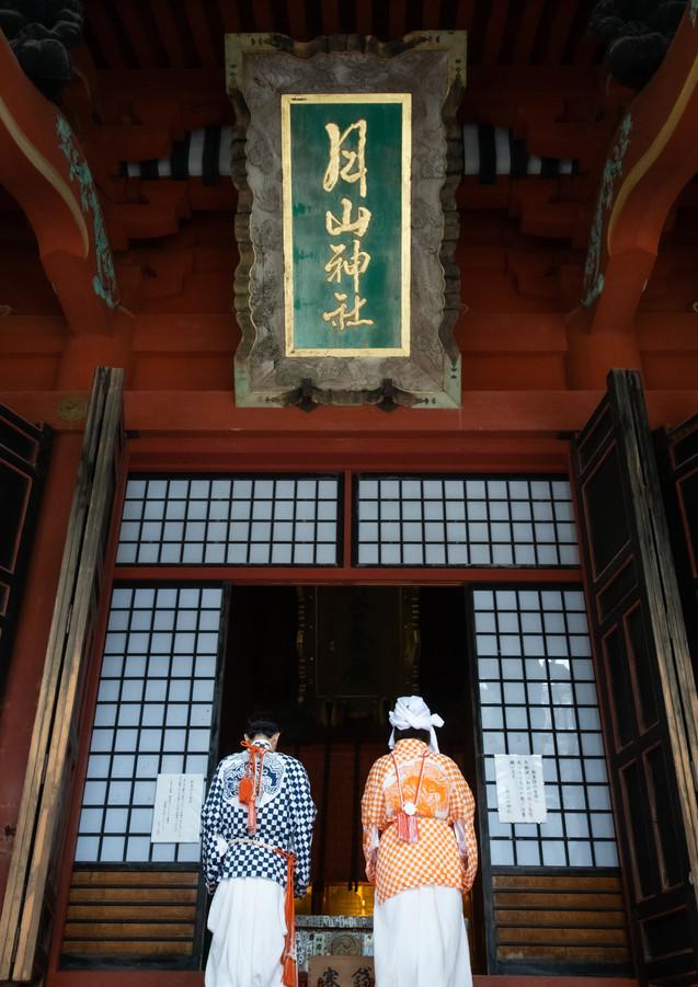 Dewa Sanzan Sanzan Shrine