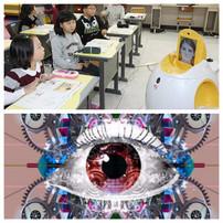 Robots ou Chatbots, professeurs de demain ? Faut-il créer des avatars ?