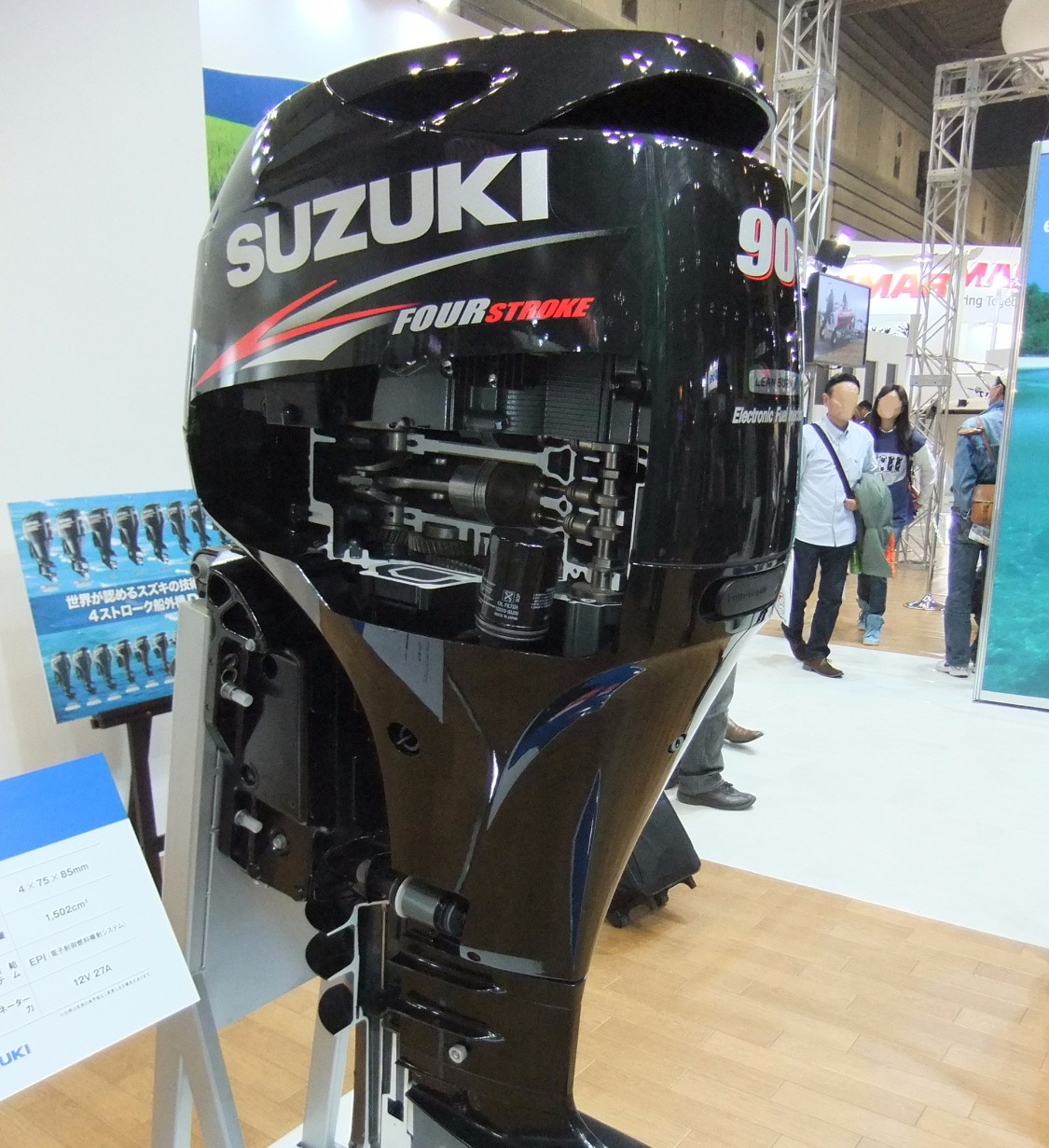 SUZUKI_MARINE,_Engine_DF90AT,_Outboard_motor,_edited